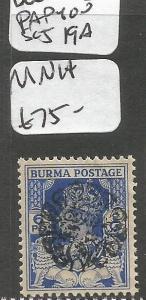 Burma Jap Oc Pyapon SG J19a MNH (1csp)
