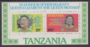 Tanzania 297a Queen Mother Souvenir Sheet MNH VF