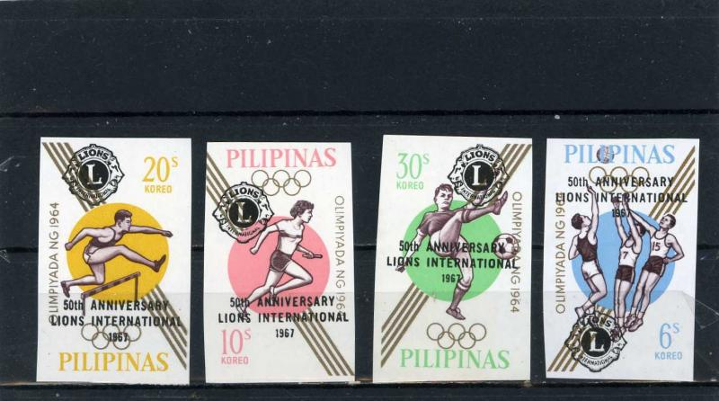 PHILIPPINES 1967 Sc#962a-965a OLYMPICS SET OF 4 STAMPS OVERPRINTED IMPERF.MNH