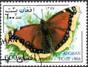 Afghanistan sw1833 - Cto - 600af Mourning Cloak Butterfly (1998)