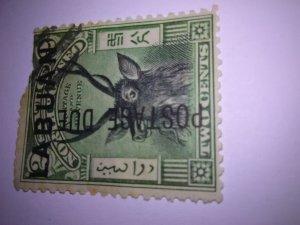 Labuan 1901  2c  Postage Due used