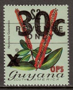 Guyana - Scott #O4 - MNH - SCV $1.00
