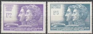 Chile #367, C280  MNH VF (SU2320)