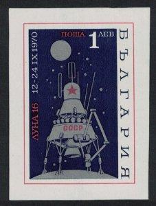 Bulgaria Moon Mission of 'Luna 16' MS SG#MS2050 MI#Block 28