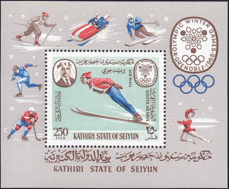 Kathiri State of Seiyun 1968 Grenoble Olympics MNH