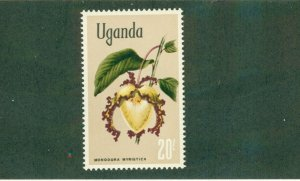 UGANDA 129 MNH CV$ 7.75 BIN$  4.00