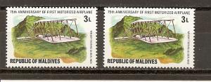 Maldive Islands 721 MNH