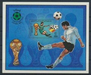 [I506] Lybia 1982 Football good sheet very fine MNH