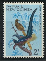 PNG - SG 67    Scott 194  Mint Hinged - SPECIAL Birds