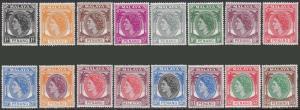 Malaya-Penang 29-44 MNH - Queen Elizabeth