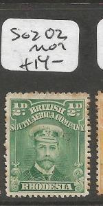 Rhodesia Admirals SG 202 MOG (4cmr)