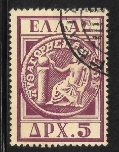 Greece Used  [9251]