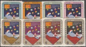 Paraguay #605-9, C301-3 MNH F-VF CV $6.15 (SU3440L)