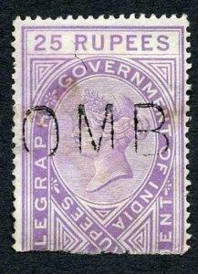 Ceylon Telegraph SGZT13 25r Die 2 with Colombo (type 2) cancel SCARCE