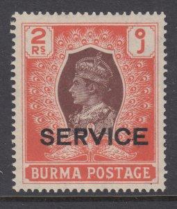 Burma O40 MNH VF