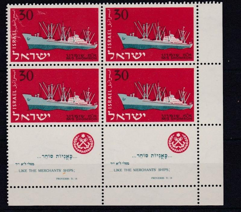ISRAEL  1958  30PR  FRIEGHTER  BLOCK OF 4   MNH  WITH TABS