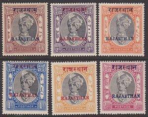 India: Rajasthan #15-20 MH