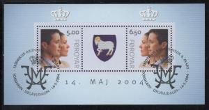 Faroe Islands Sc  444 2004 Royal Wedding stamp sheet used