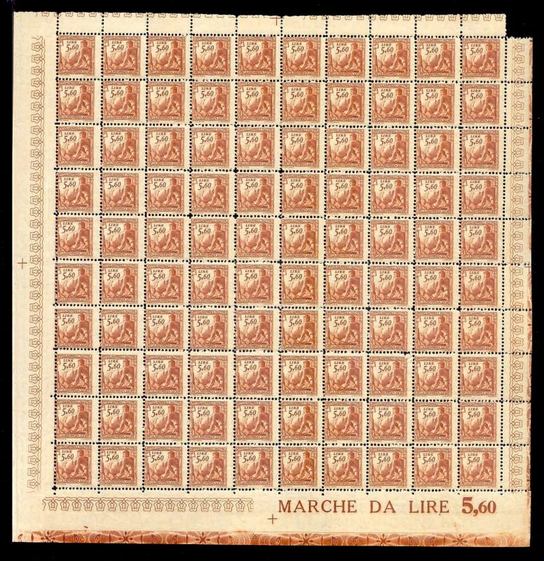 Italy 1941 5.60 L Fascist Social Security Stamp Mint Sheet #242A