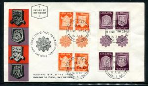 Israel FDC Cover Emblems of Towns Tete-Behe Stamps 1966. x30883