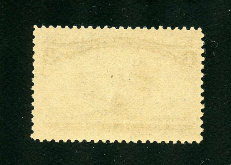 UNITED STATES  1893 SCOTT#233 4c COLUMBIAN F/VF MINT NEVER HINGED