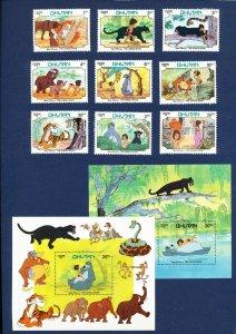 BHUTAN - #340-350 - VF MNH set & S/S - Disney - The Jungle Book  - 1982