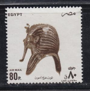Egypt   #c205   mnh   cat $3.25