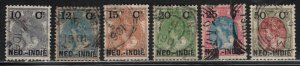 Netherlands Indies # 31-37 ~ Short Set 6 of 7 ~ Used, MX Condtions
