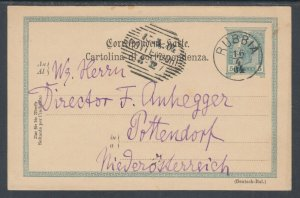 Austria Mi P137 used 1900 5h Postal Card, Rubbia - Pottendorf, Lower Austra, VF