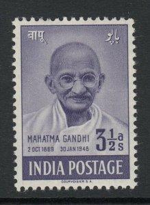 India, Sc 204 (SG 306), MHR