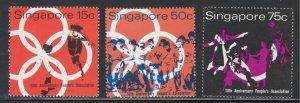 Singapore 1970 10th Anniversary of People's Association Scott # 116 - 118 MNH