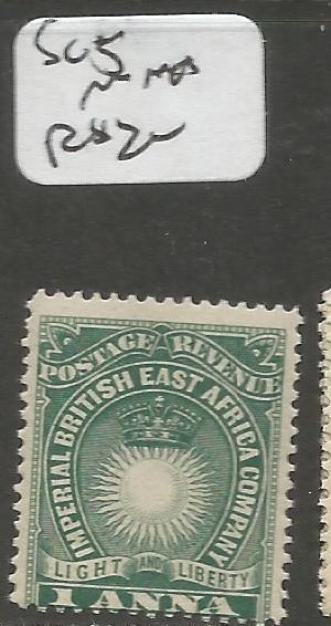 British East Africa SG 5 MNH (2cml)