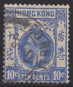 Hong Kong, King George V, Sc. 114, used