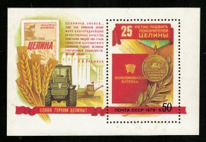 1979, USSR, 50 kop (T-9652)