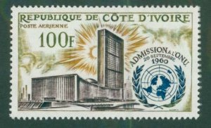 Ivory Coast C21 MH BIN$ 2.00