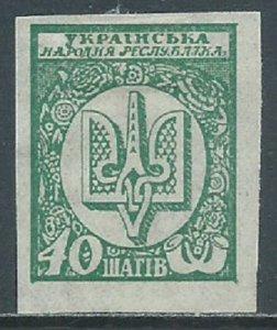 Ukraine, Sc #4, 40sh MH