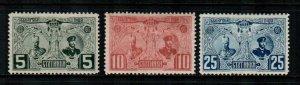 Bulgaria #74-76  Mint  Scott $96.00