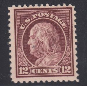 512 VF original gum never hinged with nice color cv $ 18 ! see pic !