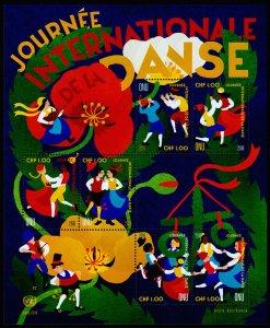 United Nations - Geneva Scott 617 (2016) International Dance Day, Mint NH VF C