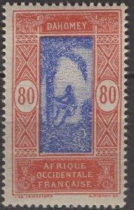 Dahomey 1938: Sc. # 71; **/MNH Single Stamp