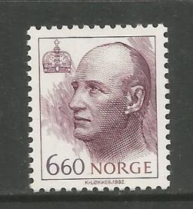 NORWAY, 1015, MNH, KING HARALD