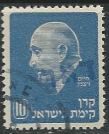 Israel / Palestine Interim Period 1948 (unlisted)