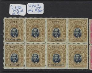 GUATEMALA (PP2208B)   SC 140+143 , 4 OF EACH IN BL OF 8  MOG  FOR EXHIBITION!!