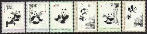 1973 People's Republic of China PRC MNGAI Pandas Sc# 1108 / 1113