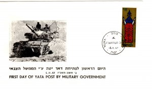 Israel, 1967 Event Day Covers YATA Post Office, First Day