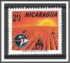 Nicaragua #C543 Airmail Used