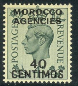 GREAT BRITAIN OFFICES IN MOROCCO 1937 KGVI 40c SPANISH CURRENCY Sc No. 87 MNH