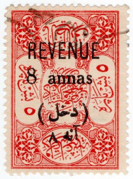 (I.B) Iraq Revenue : British Occupation 8a on 5pa (Baghdad)