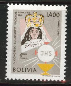 Bolivia Scott C231 MH* 1961 Airmail toned gum