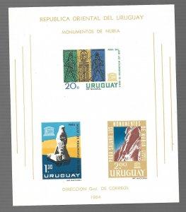 Uruguay 1964 -Mint NH Souvenir Sheet - Scott #C267A